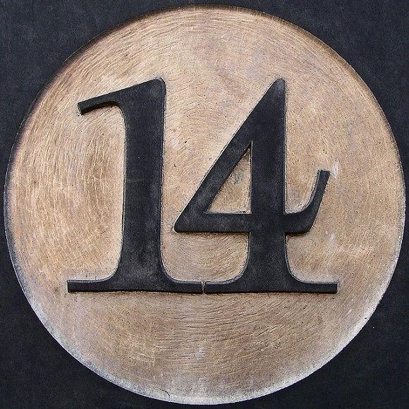 Nunca olvides los 14 principios de la calidad total de deming for 14 door
